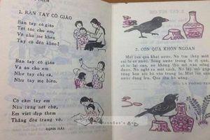 Dân mạng hoài niệm về bài học lớp 1 sau vụ SGK Tiếng Việt cải cách