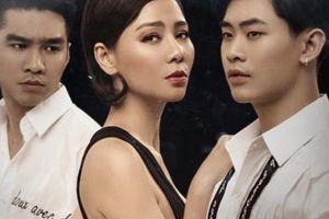 Ca sĩ Thu Minh thổn thức bên 'trai đẹp' Pew Pew trong MV mới