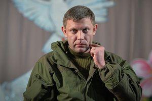 Cộng hòa Donetsk tự xưng cáo buộc đặc nhiệm phương Tây tham gia ám sát ông Zakharchenko