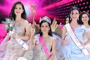 Người đẹp sinh năm 2000 Trần Tiểu Vy đoạt vương miện Hoa hậu Việt Nam 2018