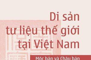 Châu bản, Mộc bản triều Nguyễn được trưng bày tại tòa thị chính Pháp