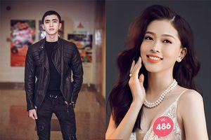 Diễn viên Bình An nói gì trước thông tin hẹn hò với Á hậu Bùi Phương Nga?