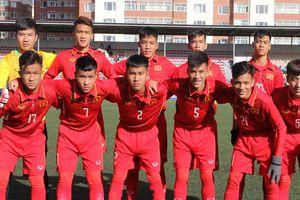 AFC hy vọng U16 Việt Nam tái lập kỳ tích của lứa Văn Quyến
