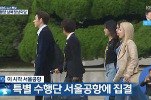 Dàn sao Kpop đến Bình Nhưỡng biểu diễn tại thượng đỉnh liên Triều lần ba