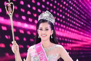 Tân Hoa hậu Việt Nam Tiểu Vy được trao học bổng 500 triệu đồng