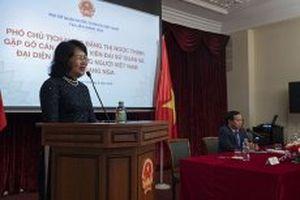 Phó Chủ tịch nước Đặng Thị Ngọc Thịnh thăm Đại sứ quán Việt Nam tại LB Nga