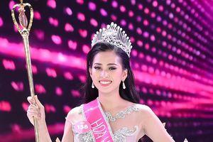 Muốn nhập học cùng trường với Tân Hoa hậu Trần Tiểu Vy, mùa thi THPT quốc gia 2018 sĩ tử cần đạt bao nhiêu điểm?