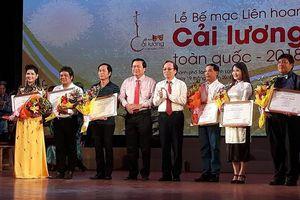 Liên hoan Cải lương: Vợ chồng Kim Tử Long cùng nhận giải vàng