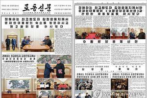 Truyền thông Triều Tiên đưa tin đậm về những thỏa thuận với Hàn Quốc