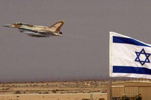 Chỉ huy Không lực Israel trình báo cáo về tình huống máy bay Nga bị bắn hạ