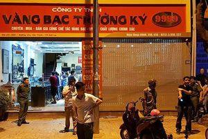 Ba đối tượng đi ô tô đến cướp tiệm vàng ở Sơn La